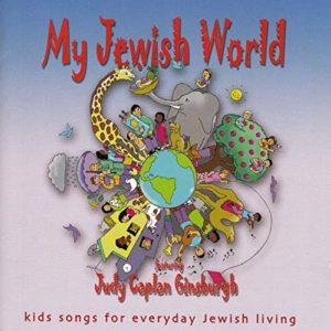 My Jewish World